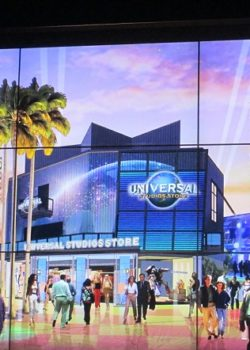 Universal citywalk expansion